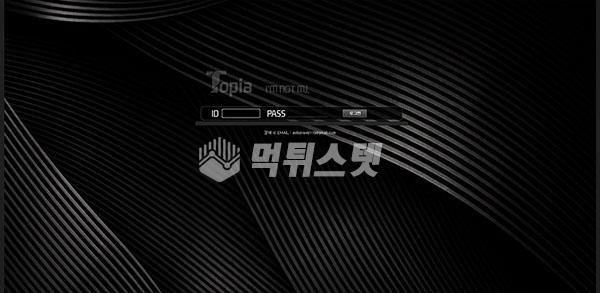토토사이트 토피아 TOPIA 먹튀검증 완료 - 먹튀사이트로 판정