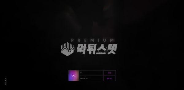 토토사이트 피지컬 PHYSICAL 먹튀검증 완료 - 먹튀사이트로 판정