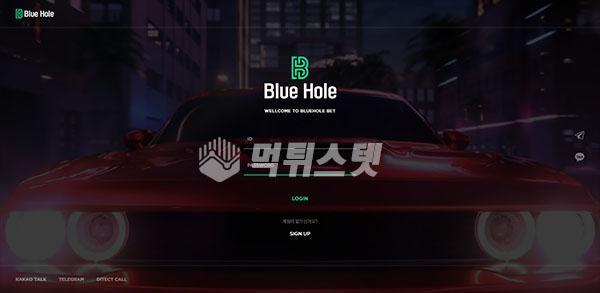 토토사이트 빅스비 먹튀검증 완료 - 먹튀사이트로 판정