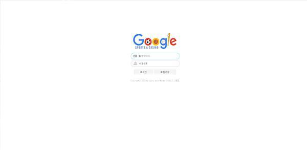 토토사이트 구글스포츠 GOOGLE스포츠 먹튀검증 완료 - 먹튀사이트로 판정