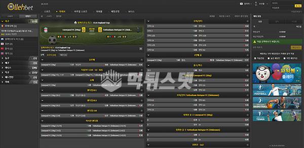 토토사이트 올레벳 ollehbet 먹튀검증 완료 - 먹튀사이트로 판정