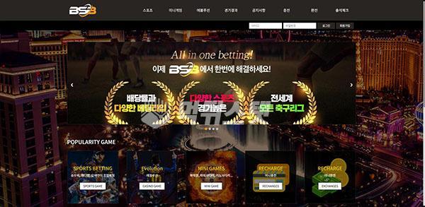 토토사이트 BSB 먹튀검증 완료 - 먹튀사이트로 판정