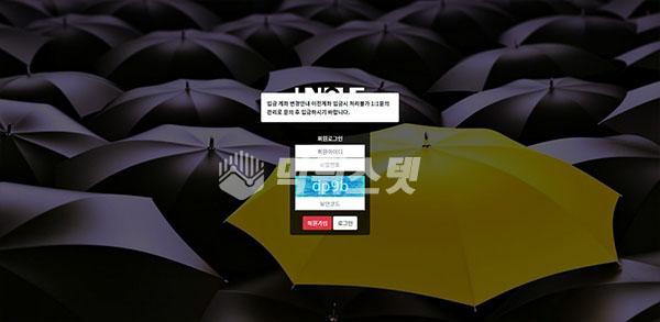 토토사이트 유니크 먹튀검증 완료 - 먹튀사이트로 판정