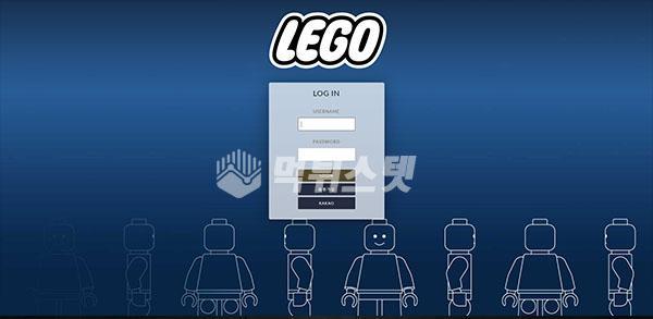 토토사이트 레고 LEGO 먹튀검증 완료 - 먹튀사이트로 판정