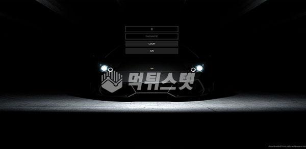 토토사이트 토토탱크 구석기 먹튀검증 완료 - 먹튀사이트로 판정