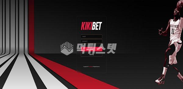 토토사이트 키키벳 KIKIBET 먹튀검증 완료 - 먹튀사이트로 판정