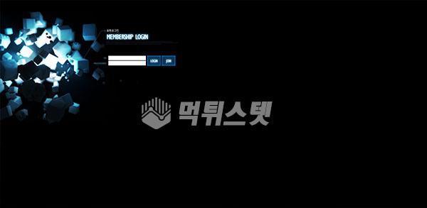 토토사이트 솔로몬 먹튀검증 완료 - 먹튀사이트로 판정
