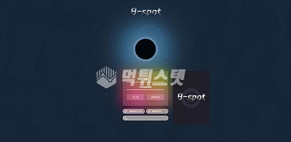 토토사이트 비스팟 B-SPOT 먹튀검증 완료 - 먹튀사이트로 판정