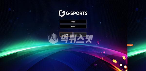 토토사이트  지스포츠 GSPORTS 먹튀검증 완료 - 먹튀사이트로 판정