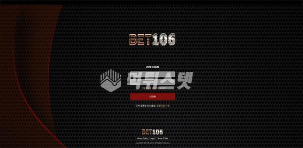 토토사이트 BET106 벳106 먹튀검증 완료 - 먹튀사이트로 판정