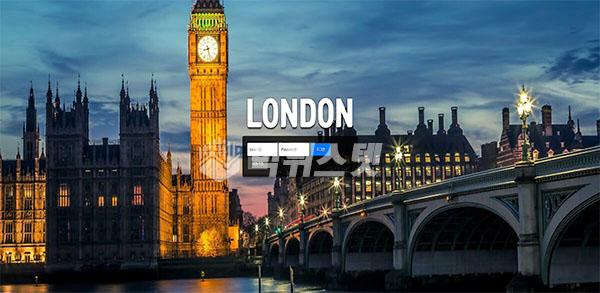 토토사이트 런던 LONDON 먹튀검증 완료 - 먹튀사이트로 판정