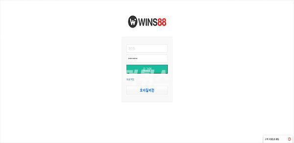 토토사이트  윈즈 WINS 먹튀검증 완료 - 먹튀사이트로 판정