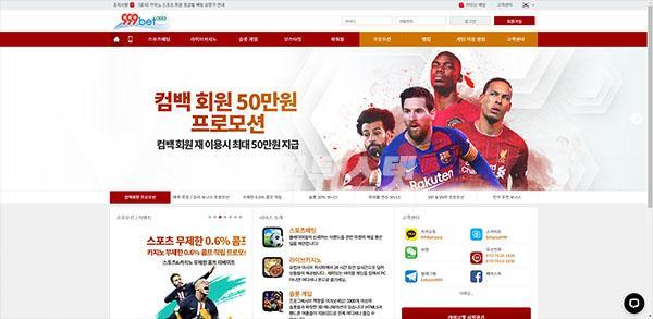 토토사이트 999벳아시아 999BETASIA 먹튀검증 완료 - 먹튀사이트로 판정