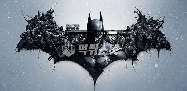 토토사이트 배트 박쥐 BAT 먹튀검증 완료 - 먹튀사이트로 판정