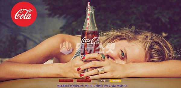 토토사이트 콜라 COLA 먹튀검증 완료 - 먹튀사이트로 판정