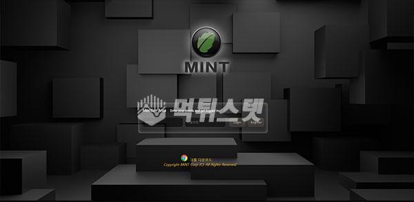 토토사이트 민트 MINT 먹튀검증 완료 - 먹튀사이트로 판정