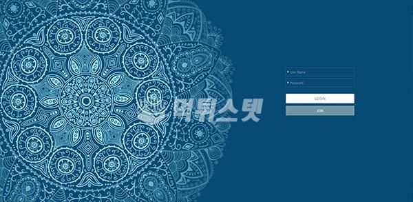 토토사이트 뮤즈 먹튀검증 완료 - 먹튀사이트로 판정