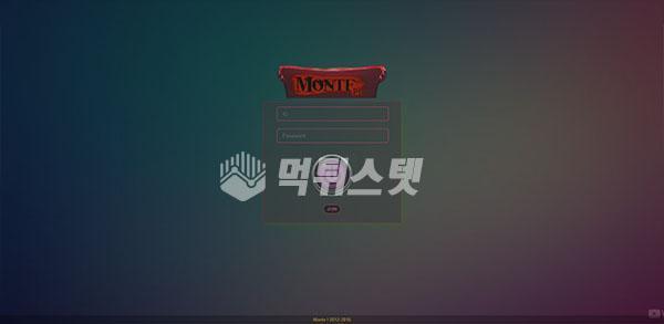 토토사이트 몬테 MONTE 먹튀검증 완료 - 먹튀사이트로 판정