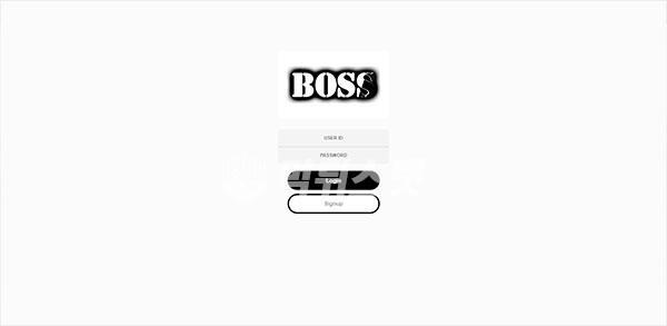 먹튀사이트 보스 BOSS 먹튀검증 완료! 먹튀피해&먹튀제보 정보확인