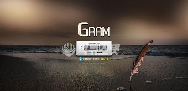먹튀사이트 < 글램 GRAM > 먹튀제보와 검증, 먹튀검거사례