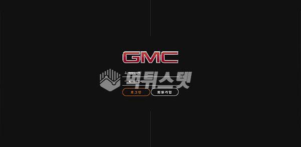 먹튀사이트 < GMC > 먹튀제보와 검증, 먹튀검거사례