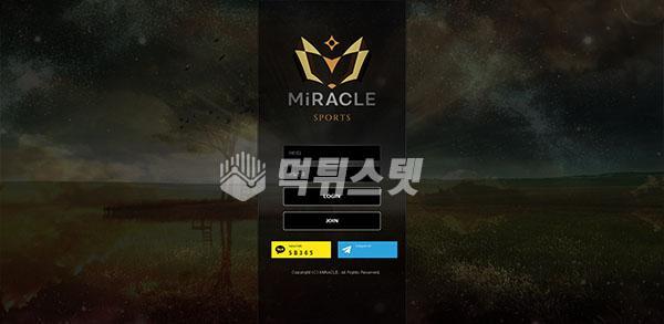 토토사이트 미라클 먹튀검증 완료 - 먹튀사이트로 판정