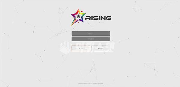 먹튀사이트 먹튀피해사례 - 라이징 RISING - 먹튀검증