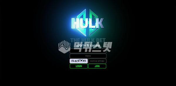 먹튀사이트 헐크 HULK 먹튀검증 완료! 먹튀피해&먹튀제보 정보확인