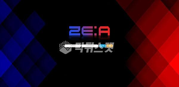 먹튀피해유형 <먹튀사이트 제아 ZEA> 검거완료! 먹튀검증완료!