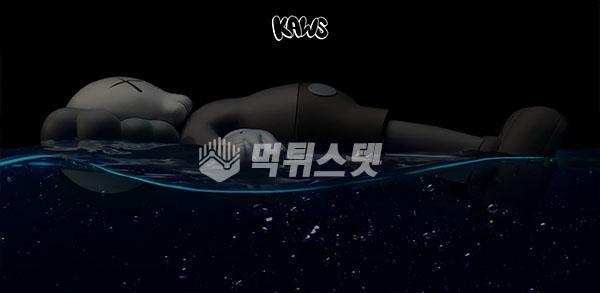 토토사이트 카우스 먹튀검증 완료 - 먹튀사이트로 판정