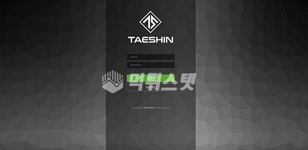 토토사이트 태신 TAESHIN 먹튀검증 완료 - 먹튀사이트로 판정