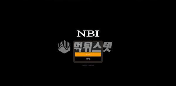 먹튀사이트 먹튀피해사례 - NBI - 먹튀검증