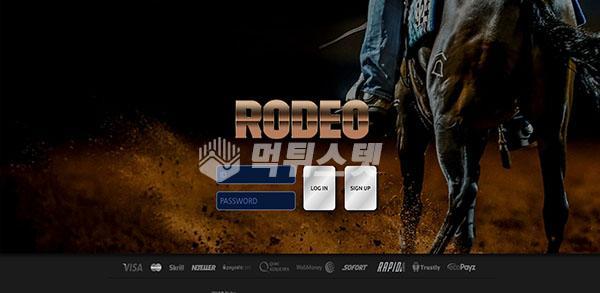 먹튀사이트 < 로데오 RODEO > 먹튀제보와 먹튀검증, 먹튀검거사례