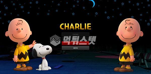 먹튀사이트 먹튀피해사례 -찰리 CHARLIE char-11.com- 먹튀검증